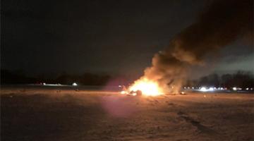 俄两天两架飞机失事 造成4人死亡
