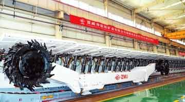 郑煤机 创新锻造大国重器