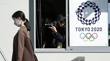 港府首次购入奥运转播权!东京奥运五台免费播