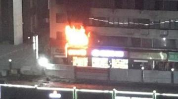 杭州西湖区一医疗门诊部发生火灾 已致1死17伤
