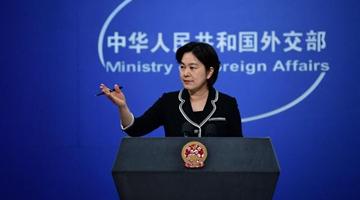 日本防卫白皮书首次写入涉台内容 外交部:坚决反对