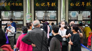 国家统计局:中国目前仍然处于轻度老龄化阶段