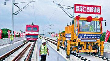 ?赣州到深圳高铁江西段完成铺轨 最快年底开通
