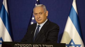 以色列总理:受袭媒体办公楼窝藏恐怖组织情报机构