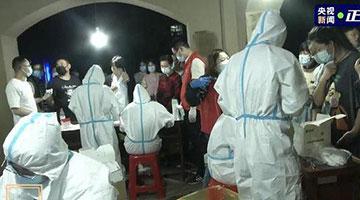 安徽新增确诊病例2例 尚在医学观察的密切接触者852人