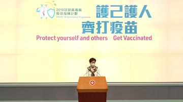 林郑月娥︰有胸襟接受各界对香港政府的批评