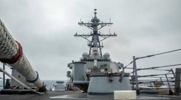 南部战区:美军舰非法闯入西沙领海 警告驱离