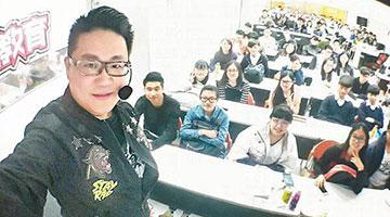 """香港中文科""""补习天王""""萧源上诉失败 被判囚14个月"""