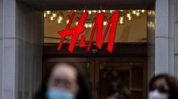 H&M因童裝不符合標準被罰13萬 曾多次以次充好