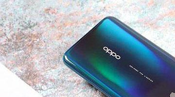 鴻蒙系統發布 OPPO:支持國產創新 擁護行業攜手發展