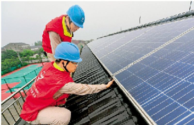 ?中國超額完成2020年碳減排目標