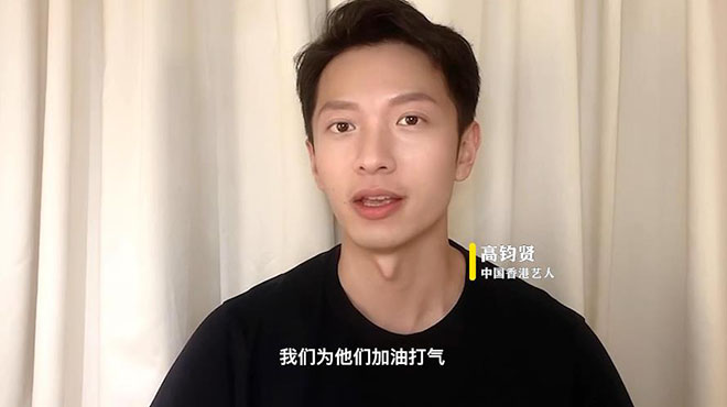 32位香港藝人為廣州打氣