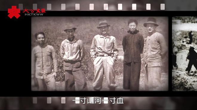 【預告】紅星耀香江   一寸山河一寸血 東江縱隊抗戰老兵傳奇故事:戰斗在香港!