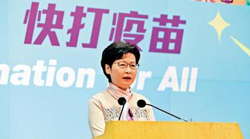 林郑:面对西方霸权主义行径 中国人应义愤填胸