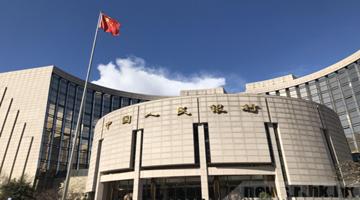 中國GDP增速將接近潛在增長率水平 易綱:堅持實施正常貨幣政策