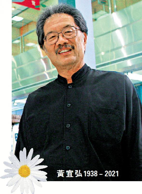 前立會議員黃宜弘病逝 享年82歲
