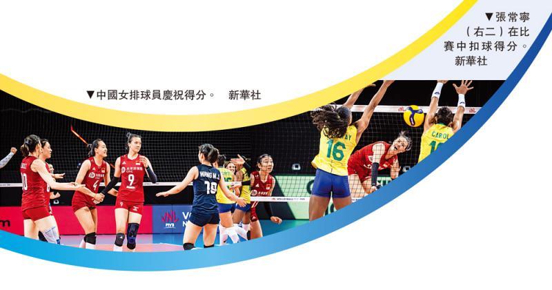 中国女足 展开东奥集训