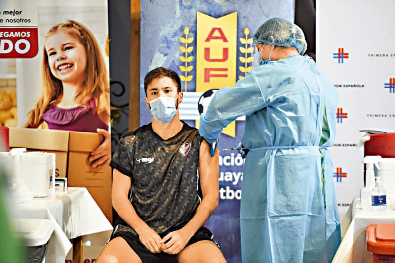 ?烏拉圭實戰:科興防重癥率達92%