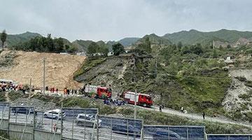 山西透水事故致13人被困 铁矿实控人被控制