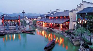 浙江共同富裕示范区第一程目标:居民人均可支配收入7.5万