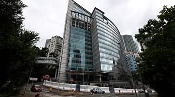 驻港公署促英方放弃殖民旧梦 停止干预香港事务