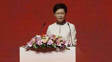 林郑月娥:中国共产党一百年来写下波澜壮阔的篇章