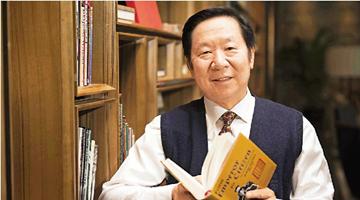 """陈佐洱:中国共产党最明白""""一国两制""""的初心"""