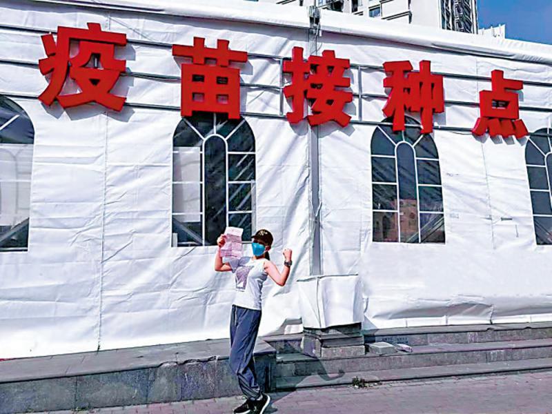 多名台湾艺人在大陆打疫苗
