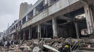 湖北成立十堰市张湾区艳湖社区燃气爆炸事故调查组