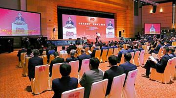 """骆惠宁:共产党坚守""""一国两制"""" 保障香港繁荣稳定"""