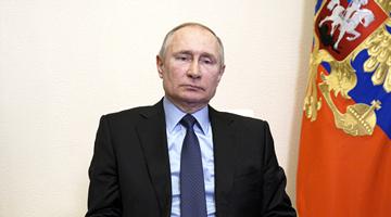 普京:俄美关系处于近年最低点 仍有问题需对表