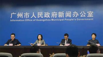 广州卫健委:新冠症状容易与常见疾病症状混淆
