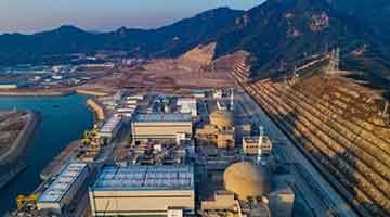 国家核安全局:台山核电厂没有任何泄漏发生