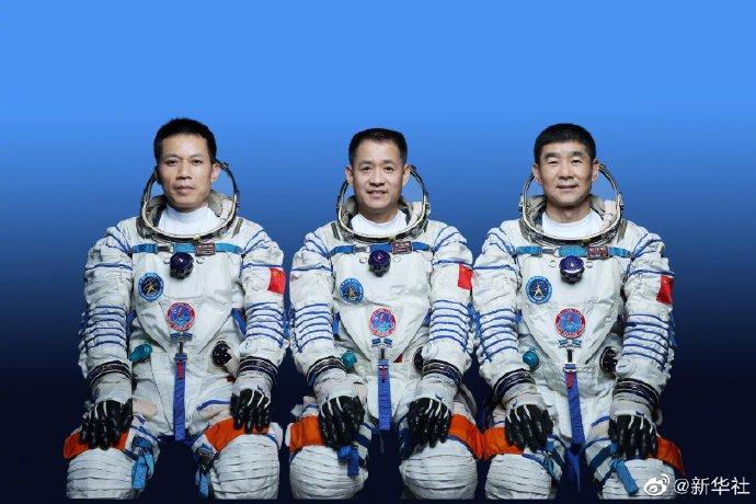 神舟十二号载人飞船17日上午发射 三人乘组名单确定