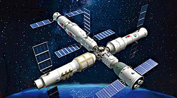 天和核心舱设3个卧室1个卫生间 保证航天员生活起居