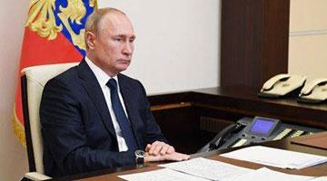 普京签署总统令调整外国公民法律地位