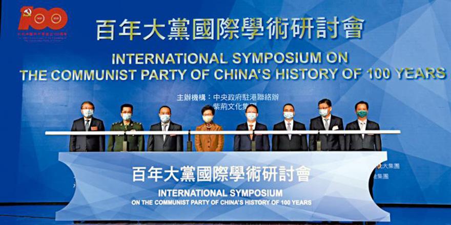林郑:中国共产党伟大成就 值得用不同语言告诉全世界