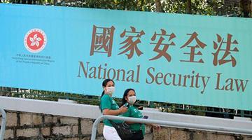 警方国安处拘《苹果》5董事 涉违国安法