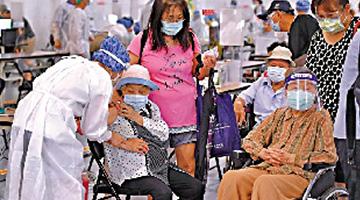 ?接种阿斯利康疫苗 台湾2天10人死亡
