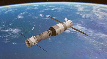 俄罗斯考虑向中国空间站发射航天器