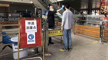广东东莞报告新增1例本土确诊病例