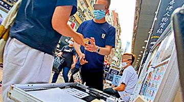 """""""港独""""街站公然筹款 兼售卖电子烟弹害人"""