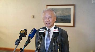 驻美大使崔天凯发表辞别信:在美侨胞肩负重大责任和使命