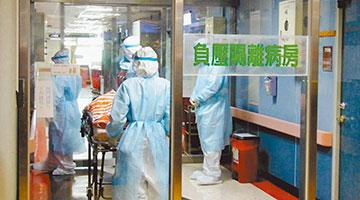 台湾新增78例本地确诊病例及6例死亡病例