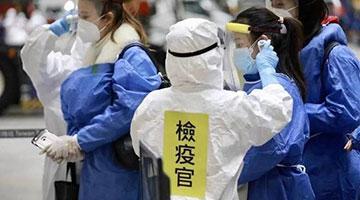 台湾打疫苗猝死人数上升至63人 国台办痛批