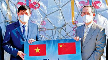?中国援助50万剂国药疫苗抵达越南 助力当地防疫