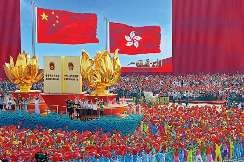 """中共与香港4/扬""""一国两制""""优势 融入湾区展所长"""