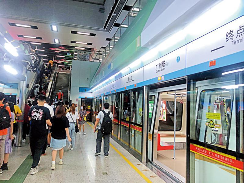 湾区最高速 穗地铁18号线将接深圳机场