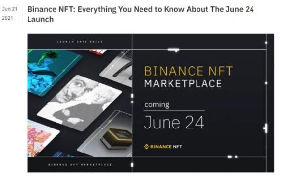 正式进军NFT 姗姗来迟的币安靠什么突围?
