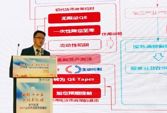 中国gdp的构成_中国经济增长将面临制造业阻力,或对今年GDP增长8.8%产生影响